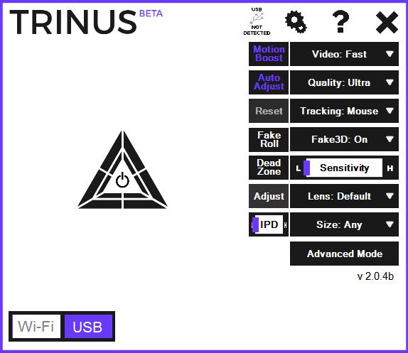 Настройки Trinus VR на компьютере