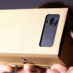 Дефекты изображения в Cardboard