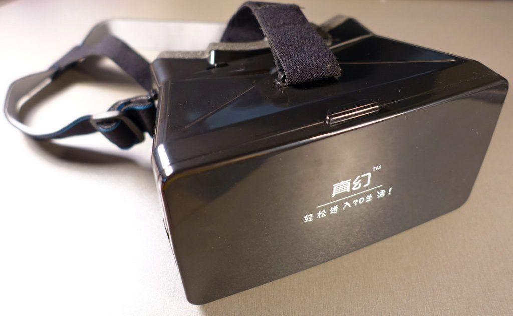 RITECH 3D Magic Box