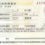 особенности оформления визы в Китай