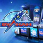Как выбирать виртуальные автоматы для игры онлайн