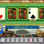 Преимущества онлайн-казино «One Two»