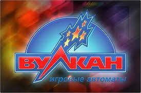 preimushhestva-besplatnoy-igryi-v-onlayn-kazino-vulkan