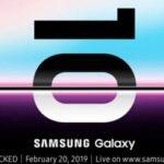 20 февраля состоится презентация Samsung Galaxy S10