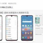 Смартфон Meizu Note 9 получит аккумулятор на 4000 мАч