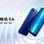 Honor официально представил смартфон Honor 8A