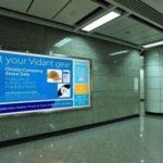 Интерактивные решения для рекламы
