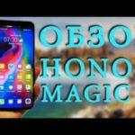 Новинка Honor Magic 2 и его фишка