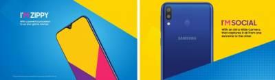 Опубликованы цены на бюджетные смартфоны Samsung Galaxy M10 и M20