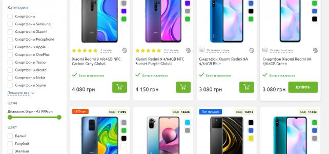 Преимущества покупки телефона в интернет-магазине